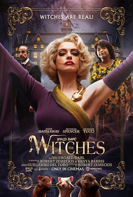 女巫的海报
