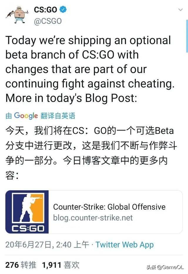 CSGO:信任模式BUG频出,以下问题已有解决方案