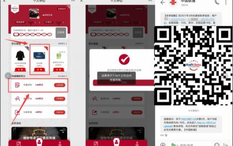 烹氏集团领4元话费->保存图片微信扫码打开->完善资料