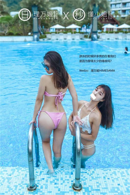 图片[3]-超火推特露出美少女▌理万姬×懂小姐 ▌- 女神假期三亚海边露出[41P/1V/130MB]-醉四季