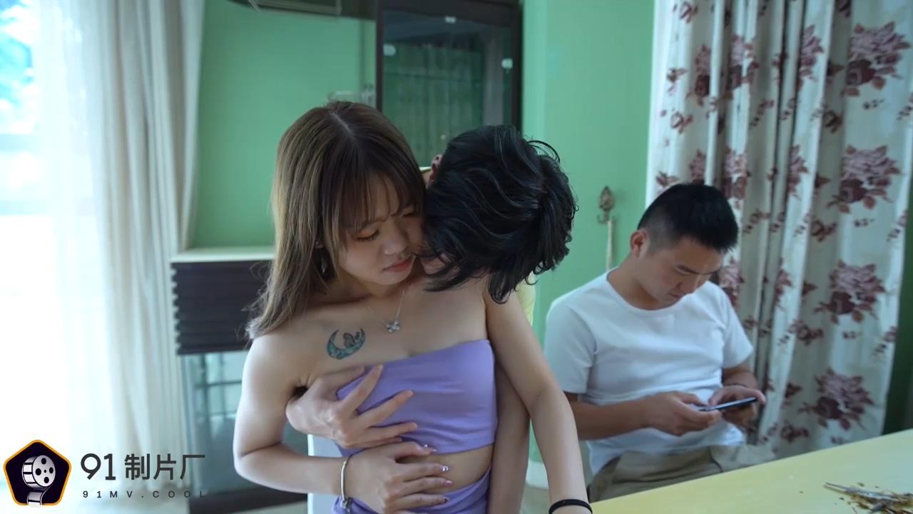 图片[1]-91制片厂原版 消失的爱人 用手机屏蔽爱人 引发老婆奇妙的出轨[MP4/832M]-醉四季