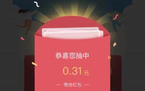 【1万个红包】再看那6个人,我变了反馈华夏基金公众号