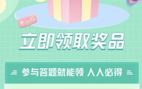 【QQ音乐】 复制到QQ打开,答题必得3天绿钻会员