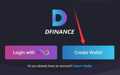 参与DFinance公测,获得DFCT代币空投,Dfinity互联网计算机上的 DeFi 中心!