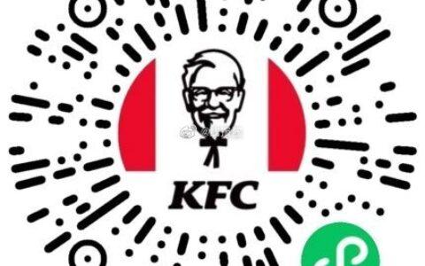KFC免费冰淇淋