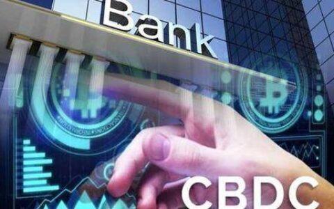 谈论行情之余我们来看看为什么CBDC的出现会引爆币圈!