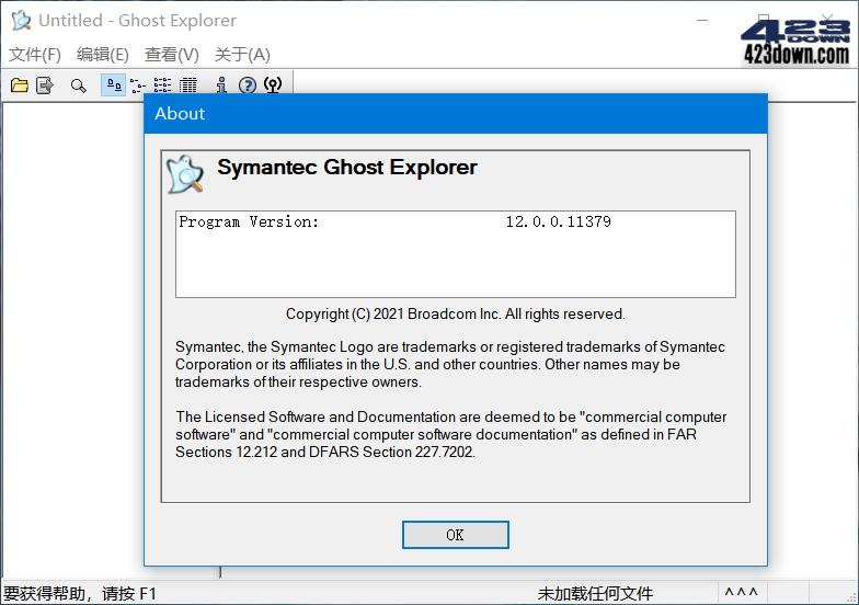 Symantec Ghost / Ghostexp 12.0.0.11379