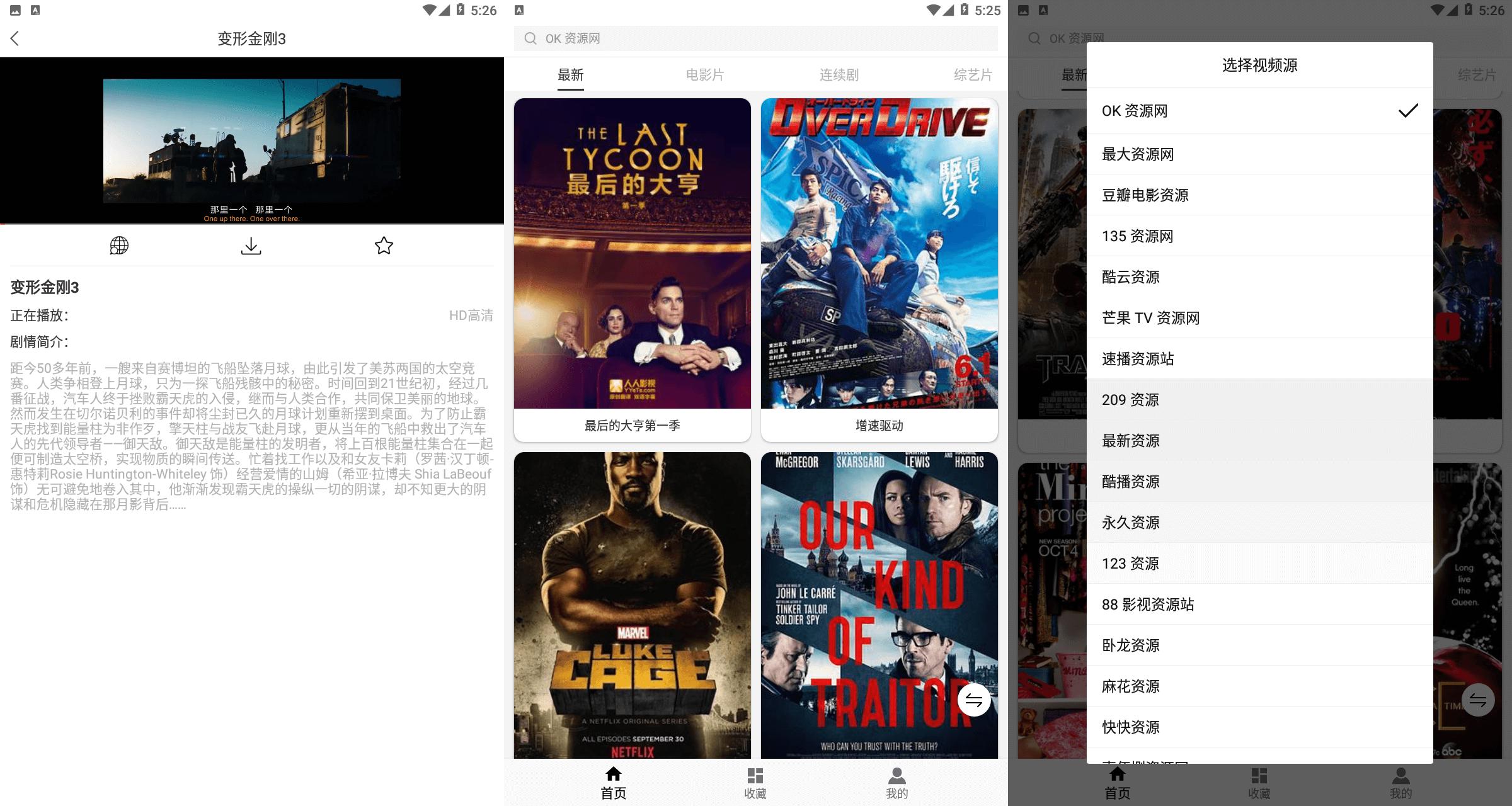 紫夜影视app免费看全网电影