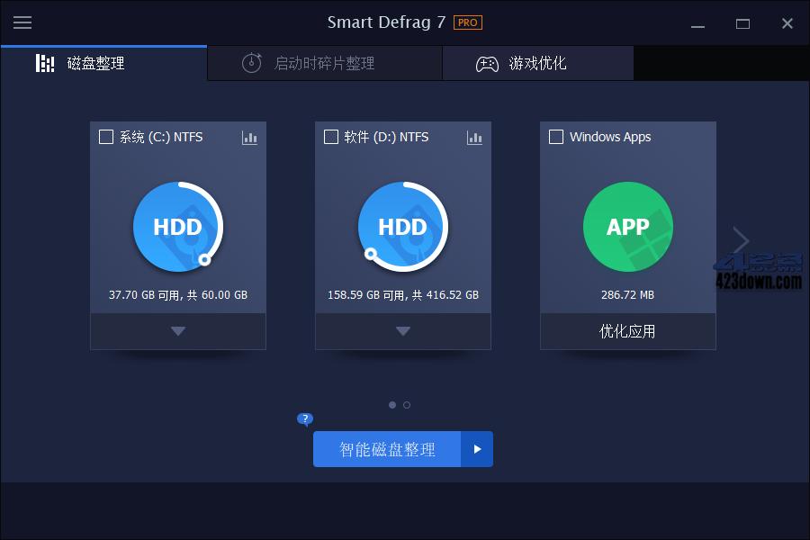 IObit Smart Defrag 7 PRO v7.1.0.71特别版