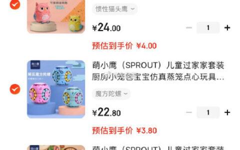 【京豆】萌小鹰玩具凑单儿童过家家糕点厨房套装13件套