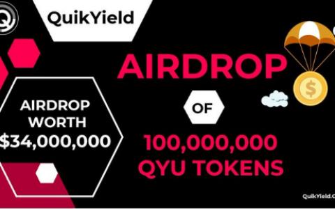 QYUtility (QYU)空投活动,完成简单社交任务可获100枚QYU代币!