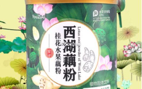 【优滋爱】桂花水果藕粉350g【9.9】优滋爱桂花水果藕