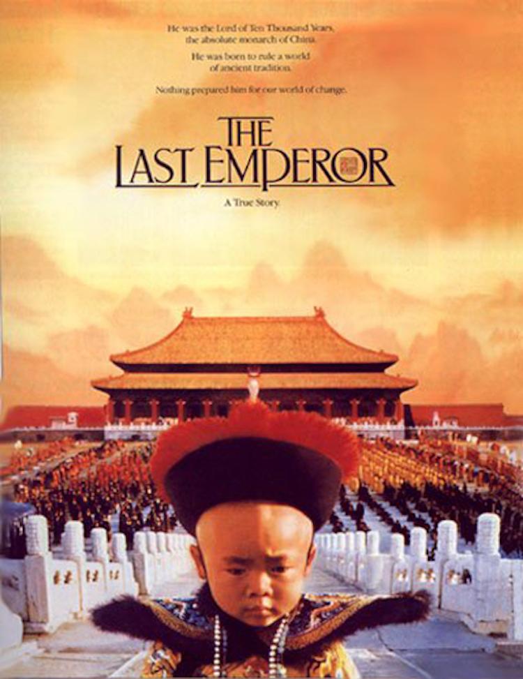 《末代皇帝》(The Last Emperor):除了题材吸引人,电影本身也拍的很好-爱趣猫