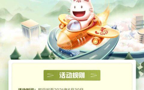 上海交通卡5元1分购
