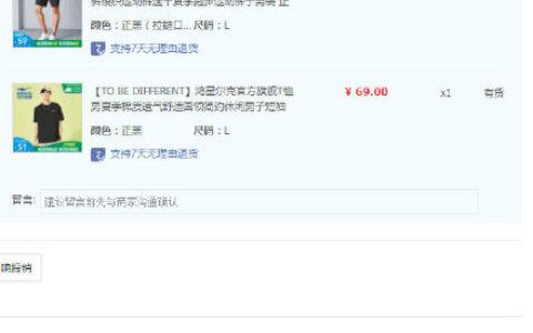【京东】鸿星尔克 表扬一个宝贝页下200-20店铺券和200