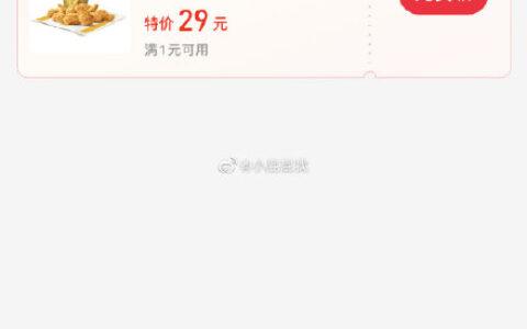 """限制浙江 江苏部分餐厅支付宝搜索""""消费券""""再搜索"""""""