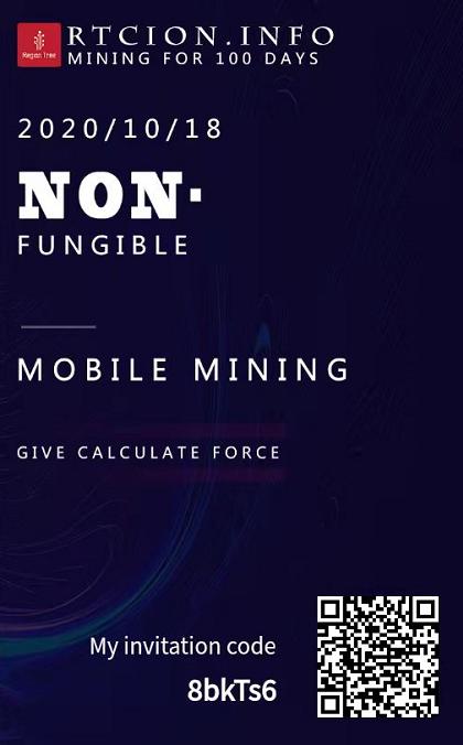 RTcoin:手机端真实挖矿,公测期即将正式开挖。