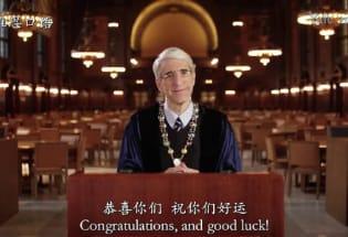 【TED】耶鲁大学校长苏必德2021开学演讲:进当世界置身火海
