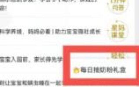 """微信关注""""星妈会""""->菜单栏右进抽奖(非必中)"""
