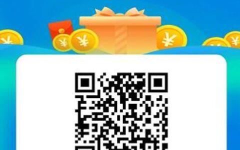 ODN:注册免费赠送10LTN,交易挖矿模式,一币价值1u,可以闪兑USDT提出!
