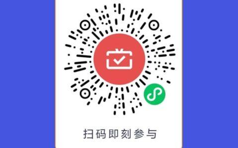 南京银行10元大毛