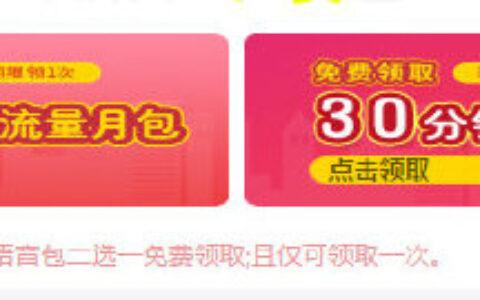 c.newbuy.chinaunicom.cn/sp/gzclzx/H5/Silence.html?