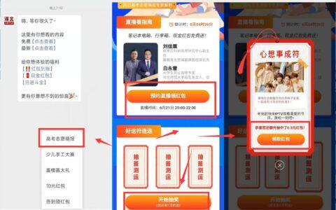 """微信关注""""河北IPTV会员""""->点中间菜单栏->高考志愿填"""