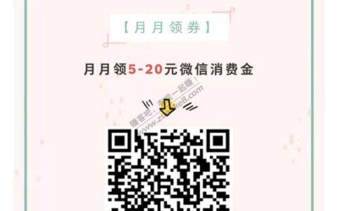 中国银行山东分行,每个月的活动别忘领