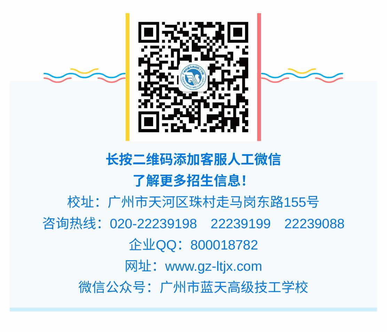 专业介绍 _ 电子商务(初中起点三年制)-1_r10_c1.jpg