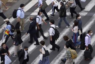 日本计划推出4天工作制