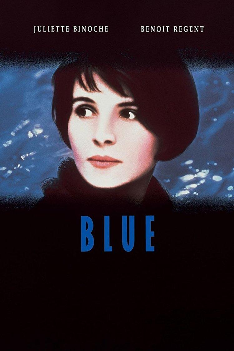 《蓝白红三部曲之蓝》:就算你不愿意,生命总有力量把你拉近你不愿接触的事物