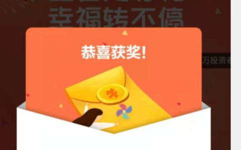 """微信公众号【广发基金】--发送""""生日""""--点推送进去--"""