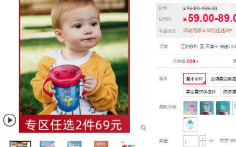 努比 学饮杯 拍下【14】Nuby婴儿学饮杯1岁3岁防漏防呛