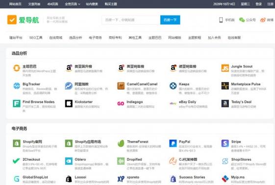 Laravel开发MeEdu在线点播网站源码 知识付费应用系统源码