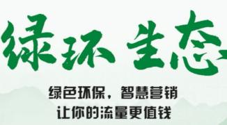LHST绿环生态,注册完成实名送体验绿茵1台,30天产12LH-网赚项目