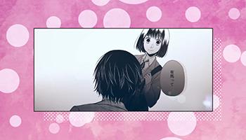 漫画「如果这叫爱情感觉会很恶心」第五弹宣传CM公开