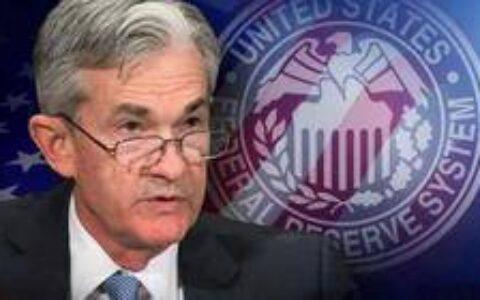 鲍威尔将出席国会听证会,市场关注几大问题