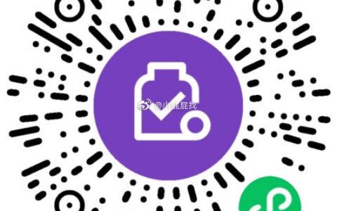 wx扫码 玩游戏 抽取微信提现免费额度券