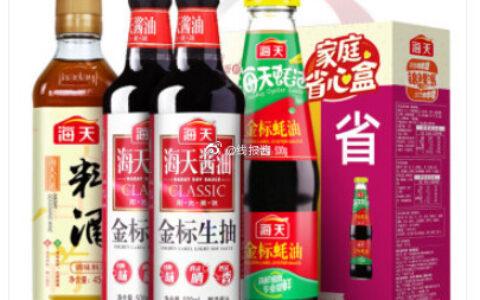 海天 酱油蚝油料酒 金标生抽500ml*2+金标蚝油530g+古