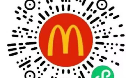 【麦当劳】微信扫领5元购板烧堡券,反馈用支付宝同一