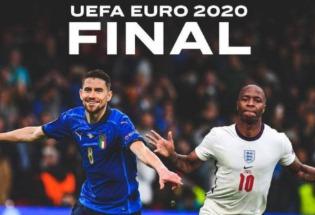 欧洲杯决赛即将上演,但球队内讧和种族歧视仍然存在