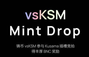 推荐ifrost vsKSM Mint Drop预约加入白名单获 BNC 空投