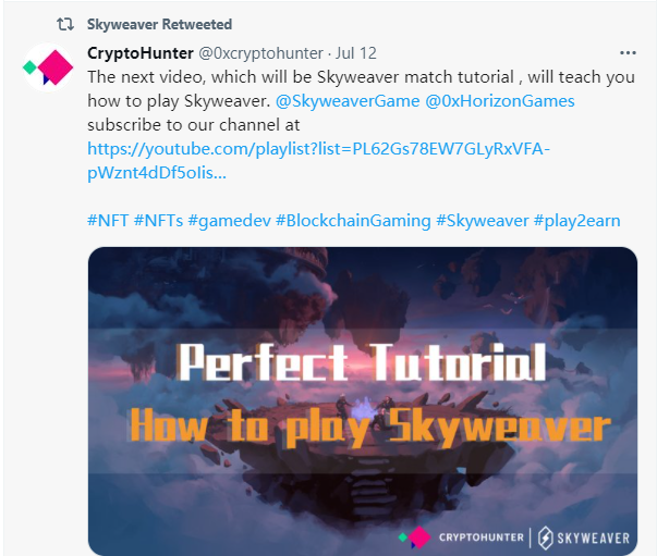Skyweaver官方推荐教程!构造模式的组卡思路