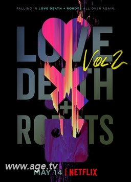 爱死亡和机器人 第二季