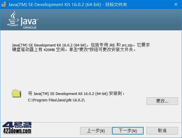 Java SE Development Kit JDK v16.0.2 x64