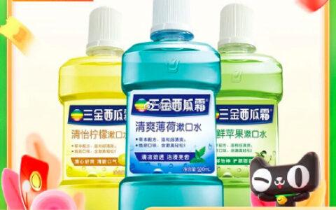 天猫超市包邮三金西瓜霜漱口水500ml*3瓶【29.9】三金