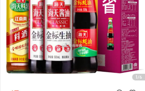 【京东】海天【17+u】海天 酱油蚝油料酒 金标生抽500m