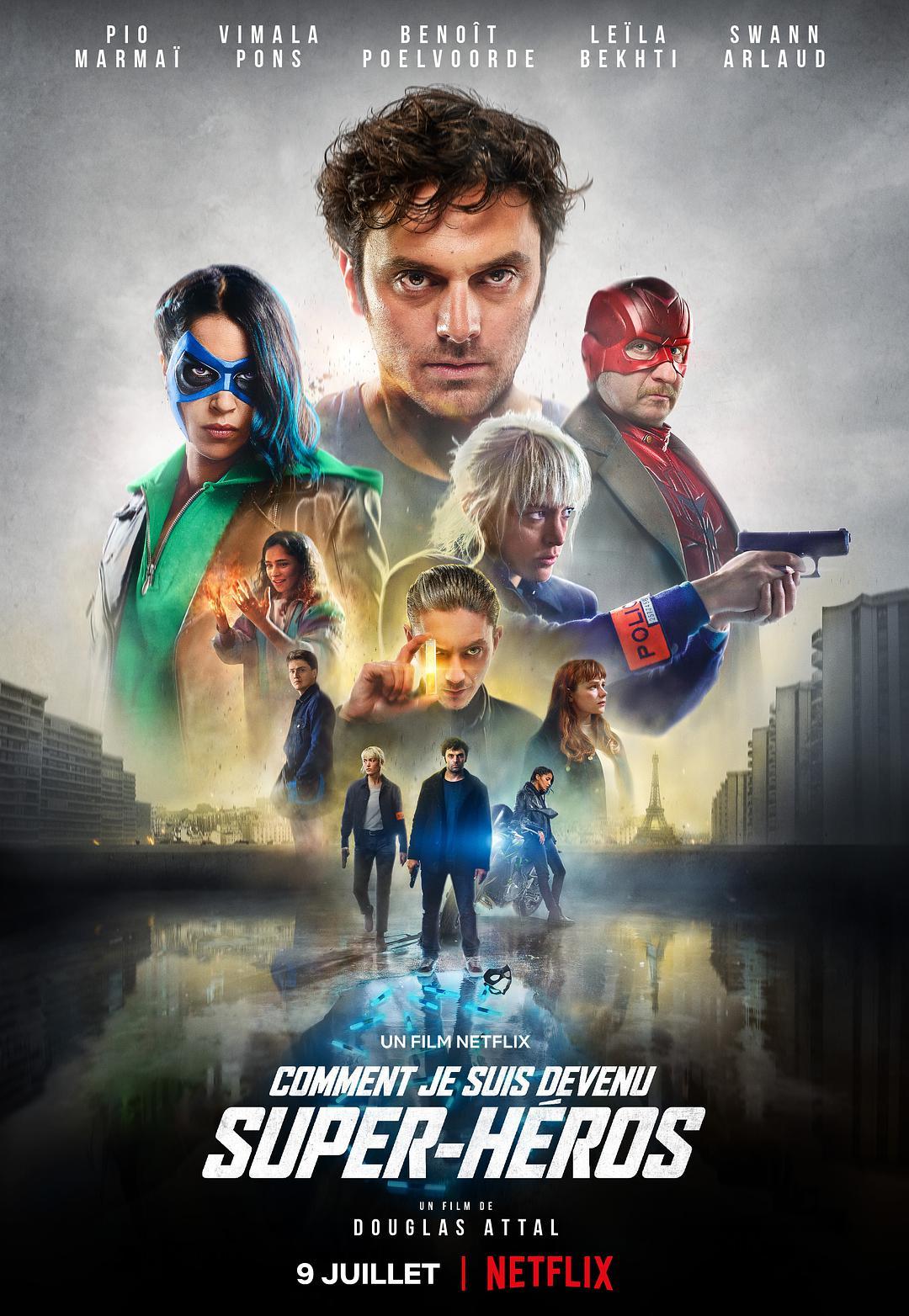 2020动作《我是如何成为超级英雄的》1080p.BD中字