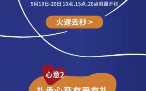 微信小程序【Babycare官方旗舰店】10/15/20点有1元秒2