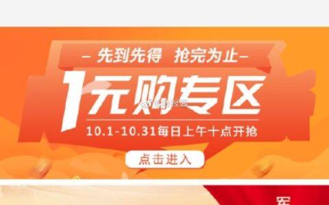 中行APP,生活,左上角改上海,往下拉看见中华老字号